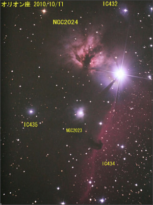 http://koisky.justhpbs.jp/image_star/NGC/NGC2024_20101010K_M.jpg