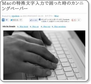http://www.chrome-life.com/mac/2952/