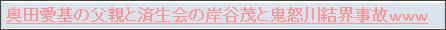 http://blogs.yahoo.co.jp/mikaeru0628/39514708.html