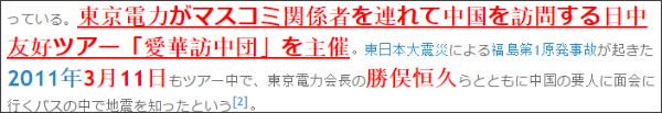 http://tokumei10.blogspot.com/2016/07/blog-post_60.html