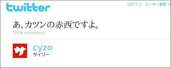 https://twitter.com/cyzo/status/5290029521