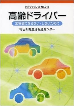 http://ecx.images-amazon.com/images/I/517zWVVIcqL.jpg