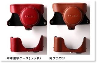 http://dc.watch.impress.co.jp/cda/compact/2008/07/22/8881.html