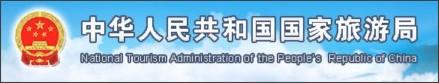 http://en.cnta.gov.cn/