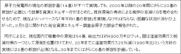 http://mainichi.jp/select/seiji/indicator/koyo/147.html