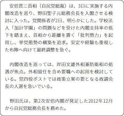 https://this.kiji.is/265286549581840388?c=39546741839462401