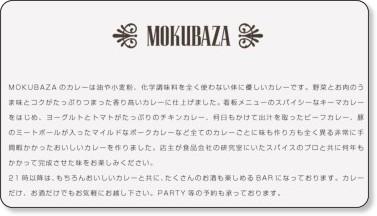http://www.mokubaza.com/