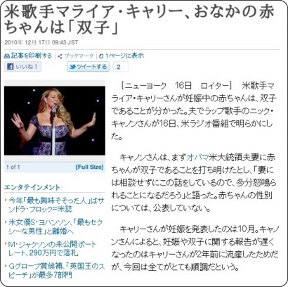 http://jp.reuters.com/article/entertainmentNews/idJPJAPAN-18679020101217