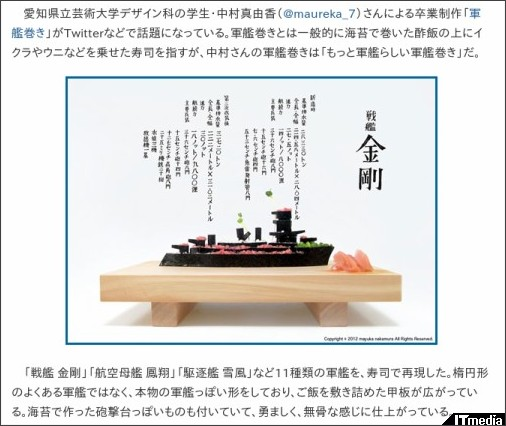 http://nlab.itmedia.co.jp/nl/articles/1203/05/news088.html