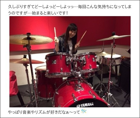 http://ameblo.jp/morningmusume-9ki/entry-12065446955.html