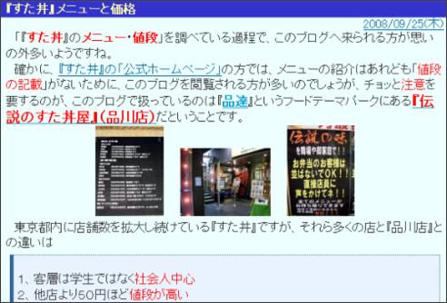 http://impressions2.blog5.fc2.com/blog-entry-225.html