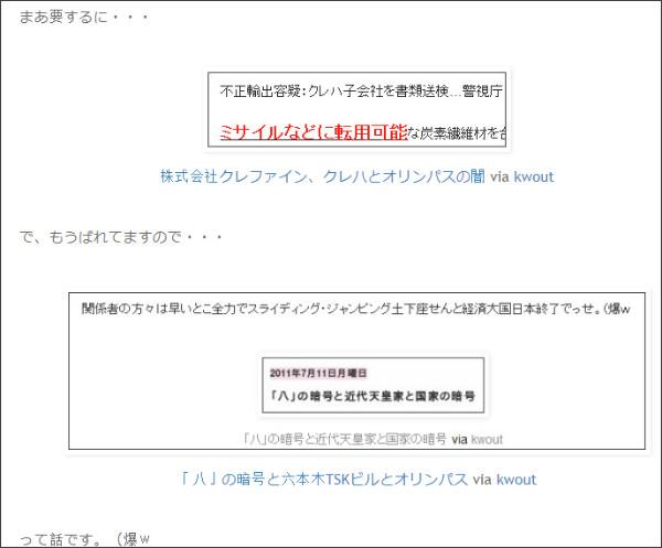 http://tokumei10.blogspot.com/2011/12/blog-post_665.html
