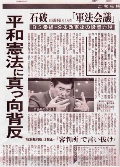 http://stat.ameba.jp/user_images/20130716/10/takumiuna/a2/a9/j/o0690096012611501278.jpg