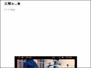 http://ameblo.jp/mitsuiaika-blog/entry-11138110679.html
