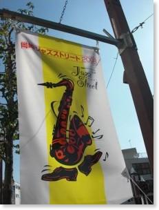 http://zackeyjazz.exblog.jp/9548792/