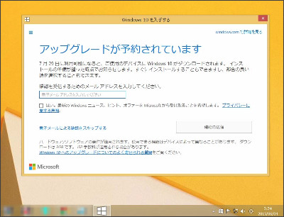 https://vsyoya-dm2305.files.1drv.com/y2pEJNRvn9UZZ0Ppt90EMzOkGMiiz2sn4s5nbzM7RY2yKRYavswvwu3r8kwh4Tm47BYtQZyefgAKM1bv2TkWbT783egN1vDFUIMhRje2hjiwNit9XQMI1ajZxxniqLq2ECTVGlFtoO19tTnybA30Bm66tdQnfqW9xNNZu179UzQNQs/Windows10_UpgradeAnnounce%202.jpg?psid=1
