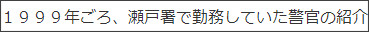 http://sankei.jp.msn.com/affairs/news/130922/crm13092214410005-n1.htm