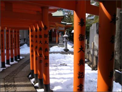 http://livedoor.blogimg.jp/tano_yuki/imgs/6/c/6c3e7c69.jpg