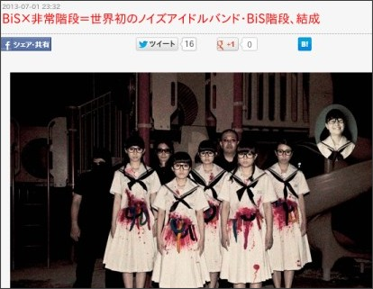 http://www.barks.jp/news/?id=1000091881