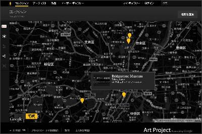 https://public.bay.livefilestore.com/y1prJS_qFon0ziloiv_X1dlCxOZ75sxA6SWbiGNrl4dH6d0wLgGbhf4tBIOXNMQySFYbmWhOP8IbZ6eDqK0sziyvg/GoogleArt_MenuCollection_Map2.jpg?psid=1