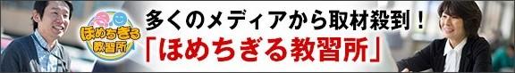 http://www.safety-nanbu.com/