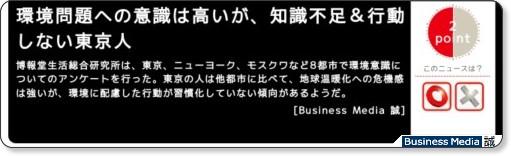 http://bizmakoto.jp/makoto/articles/0805/20/news014.html