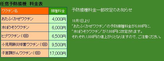 http://www.shimesougoushinryoujo.jp/syonika/