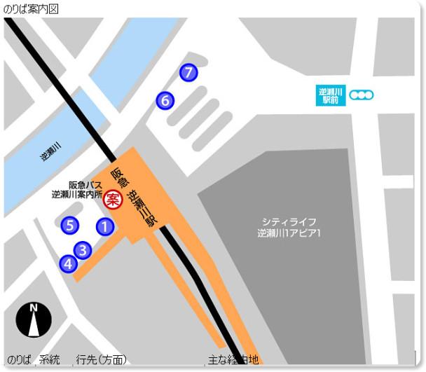 http://bus.hankyu.co.jp/rosen/0563.html
