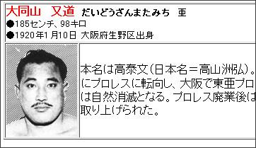 http://www.showapuroresu.com/jap/ta.htm