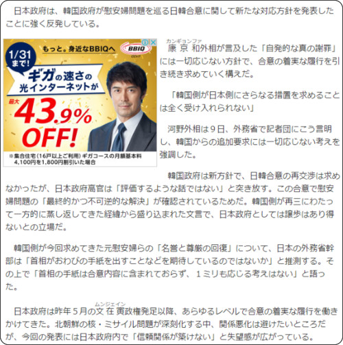 http://www.yomiuri.co.jp/politics/20180110-OYT1T50015.html?from=ytop_ylist