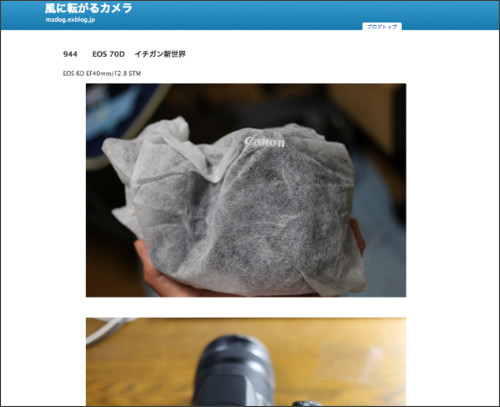 http://mzdog.exblog.jp/21234517/