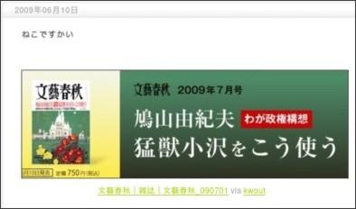 http://sassasa1234.seesaa.net/article/121243405.html