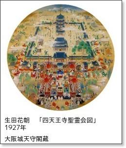 http://www.city.osaka.jp/yutoritomidori/report/culture/20080626gaka.html