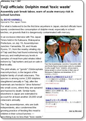 http://search.japantimes.co.jp/rss/fe20070801a1.html