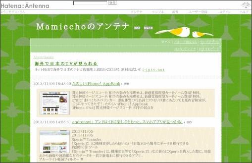 http://a.hatena.ne.jp/Mamiccho/