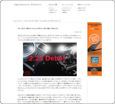 http://www5a.biglobe.ne.jp/~hu5150/dcl/camera_news/article/fuji_film/2013/0131_01.html