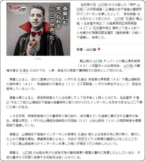 http://www.asahi.com/articles/ASHBM35CVHBMOIPE004.html