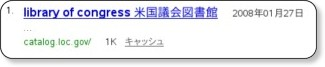 http://www.baidu.jp/s?tn=baidujp&ie=utf-8&cl=3&ct=262144&wd=library+of+congress