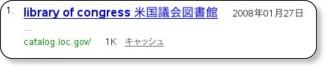 http://www.baidu.jp/s?tn=baidujp&ie=utf-8&cl=3&ct=262144&wd=library+of+congress