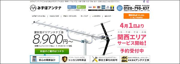 http://mizuho-a.com/
