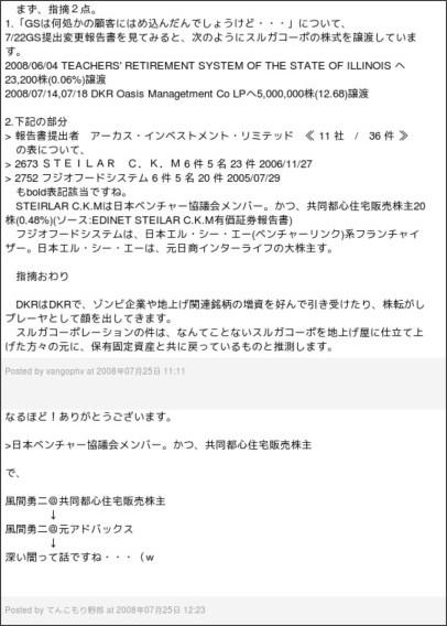 http://antikimchi.seesaa.net/article/103541828.html