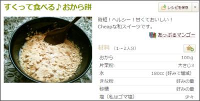 http://cookpad.com/recipe/1746710
