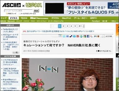 http://ascii.jp/elem/000/000/584/584037/