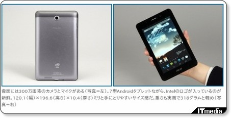 http://www.itmedia.co.jp/pcuser/articles/1305/02/news015.html