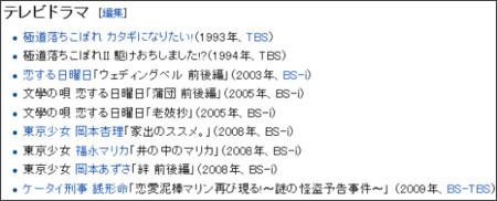 http://ja.wikipedia.org/wiki/%E8%8B%A5%E6%9D%BE%E5%AD%9D%E4%BA%8C