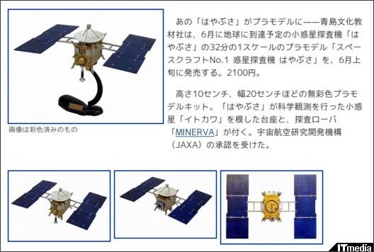 http://www.itmedia.co.jp/news/articles/1004/20/news060.html