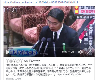 https://www.facebook.com/shin.inoue.18/posts/1594876783919032?pnref=story