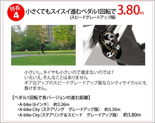 http://item.rakuten.co.jp/myfriend/340/