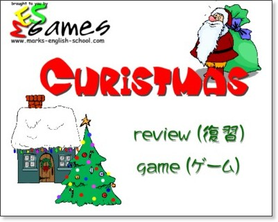 http://www.marks-english-school.com/games/mes-christmas_01.html