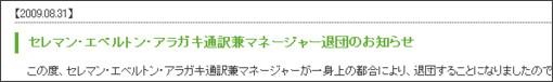 http://www.vortis.jp/news/detail.php?pressid=2545